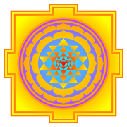 The Shri Yantra - the 'Mother' Yantra - used for Tantric meditation
